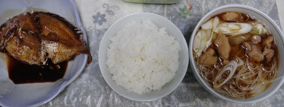 株式会社日食 今日のお昼ごはん 熊本県八代市昭和同仁町 熊本農業資材㈱ ごはん にゅうめん 鯛の煮付け