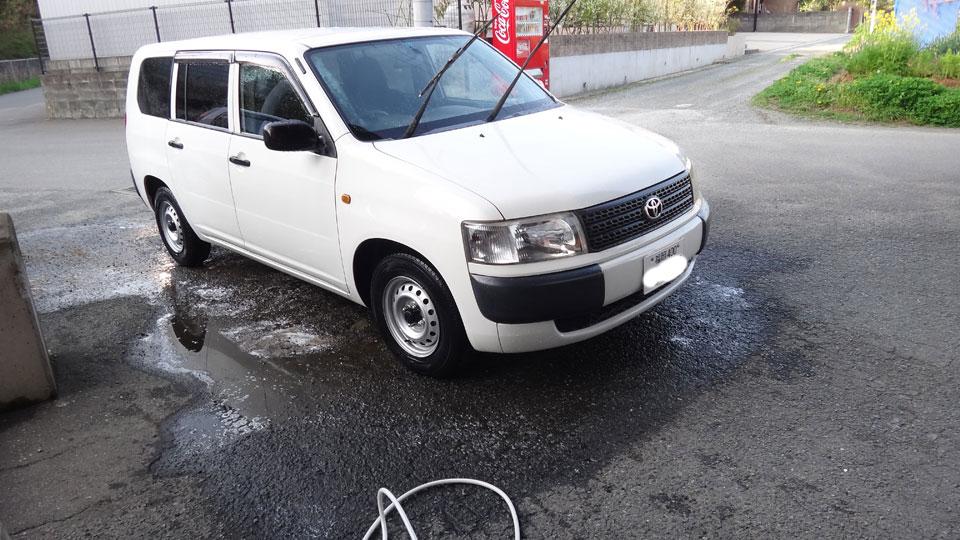 株式会社日食 トヨタ プロボックス 洗車 水垢落とし