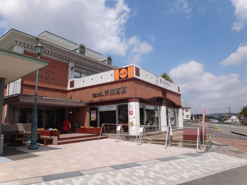 株式会社日食 島根県飯石郡飯南町下赤名 道の駅 赤来高原 今日のお昼ごはん