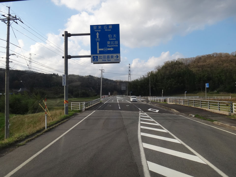 株式会社日食 国道432号線 島根県安来市広瀬町西比田