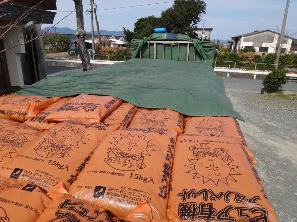株式会社日食 熊本農業資材㈱ 有機資材 熊本県八代市昭和同仁町 有用微生物資材てんてん ピュア有機アミノペレット