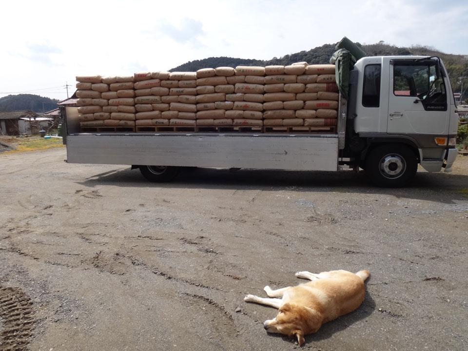 株式会社日食 山口県美祢市 28年産 屑米 はい付け はいくずし