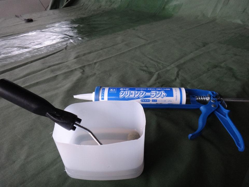 株式会社日食 シリコンシーラント シンナー トラックシート補修