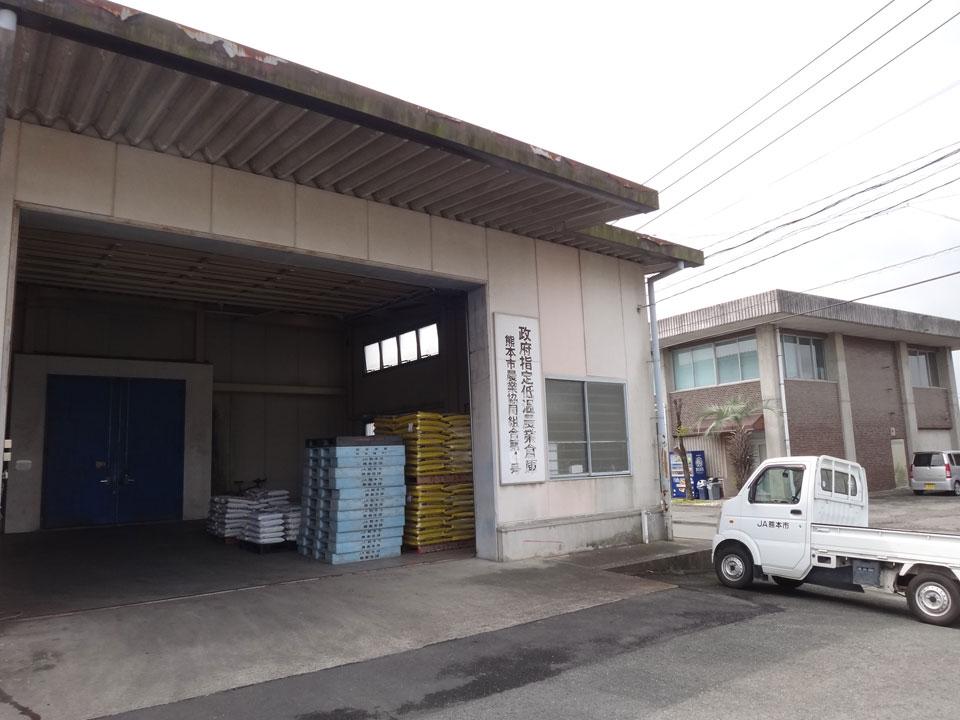 株式会社日食 熊本市東区画図町 28年産 特別栽培米 ヒノヒカリ 1等 JA熊本市 画図支店