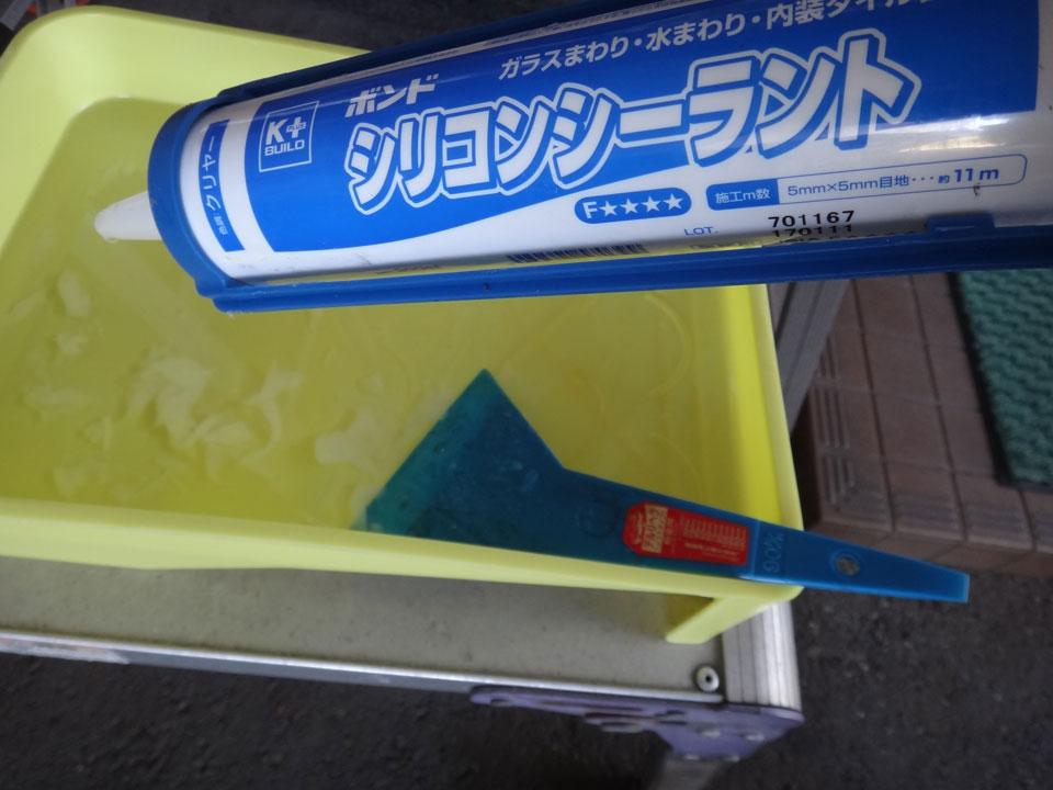 株式会社日食 シリコンシーラント シンナー トラックシート補修 防水