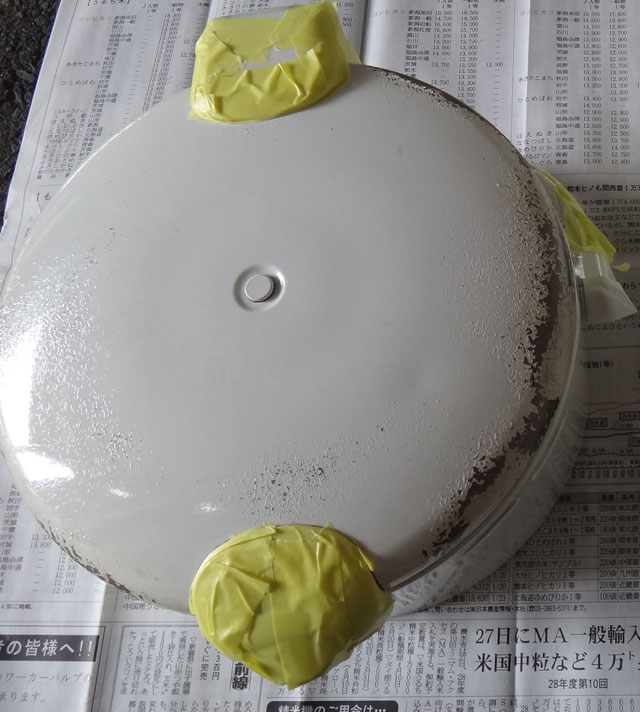 株式会社日食 炊飯 試食 パロマ ガス炊飯器 5.5合炊き PR-100DF 塗装 マスキング