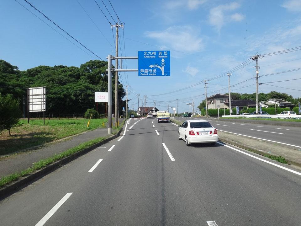 株式会社日食 福岡県遠賀郡芦屋町 国道495号線 県道26号線