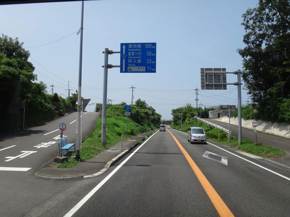 株式会社日食 国道3号線 鹿児島県出水市