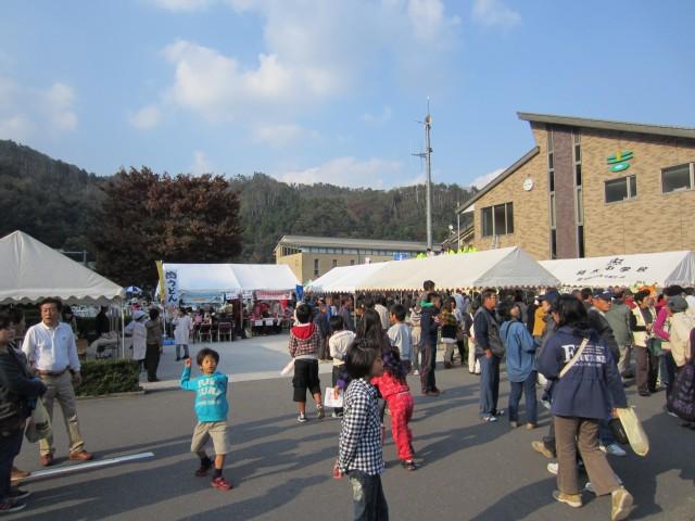 きん祭みん祭農業文化祭 島根県吉賀町柿木村 コメショウ