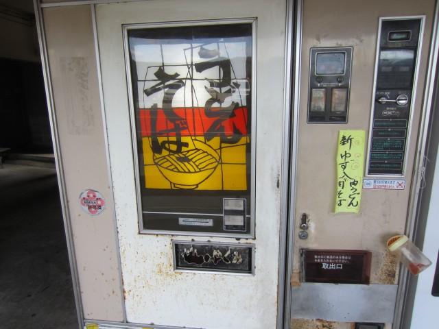 コメショウ 自販機コーナーオアシス 島根県益田市安富町花ヶ瀬 富士電機めん類自販機