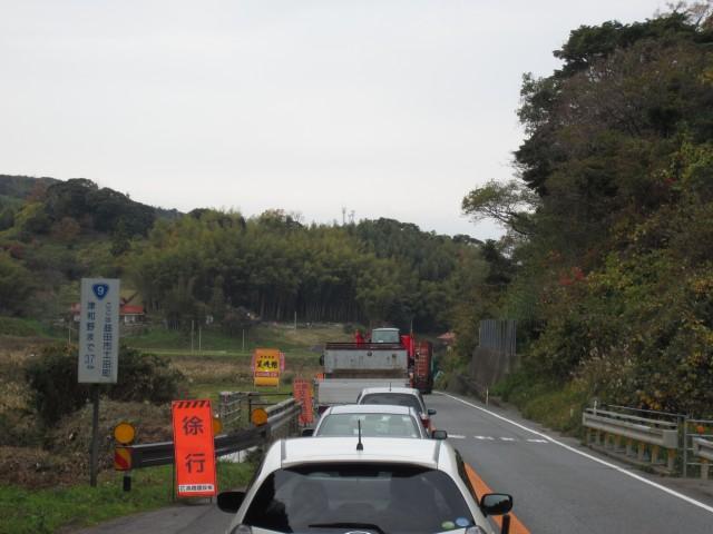 国道9号線 道路工事 片側交互通行 島根県益田市 コメショウ