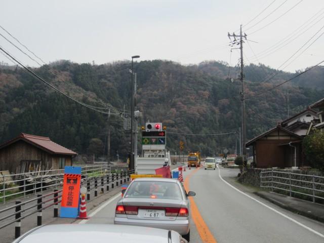 国道9号線 道路工事 片側交互通行 島根県鹿足郡津和野町 コメショウ