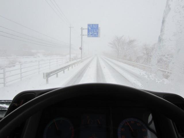 コメショウ 国道9号線 山口県阿東町