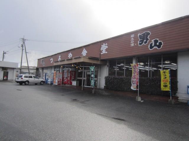 コメショウ 今日のお昼ごはん 国道2号線 山口県宇部市 つるや食堂