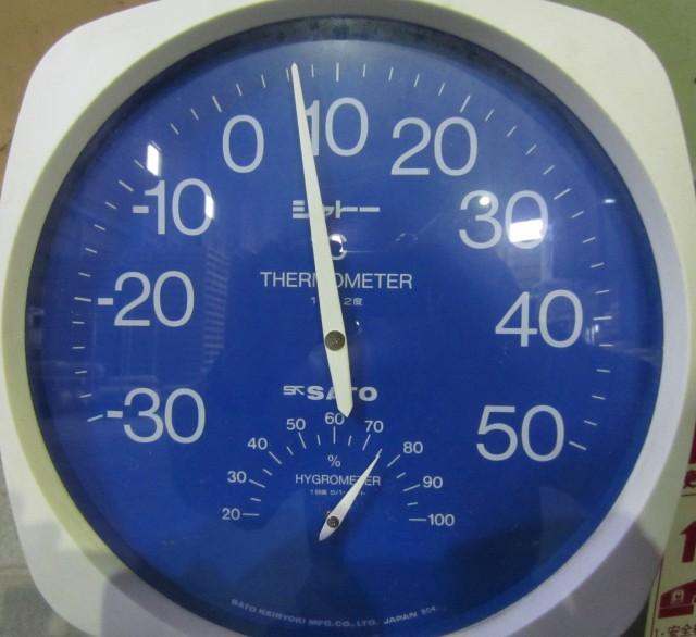 コメショウ 精米工場 温度計