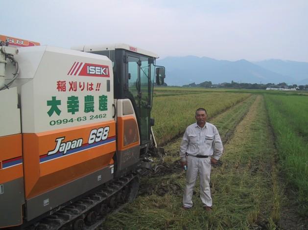 「中島正幸 大幸農産」の画像検索結果