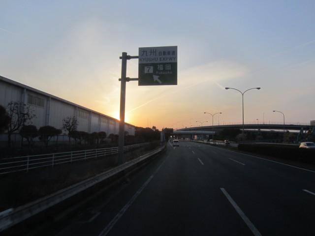 コメショウ 兵庫県但馬へ 福岡インターチェンジ