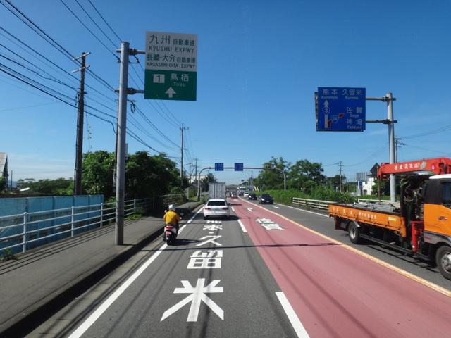 熊本県八代市へ | 日食の棚田米 ...