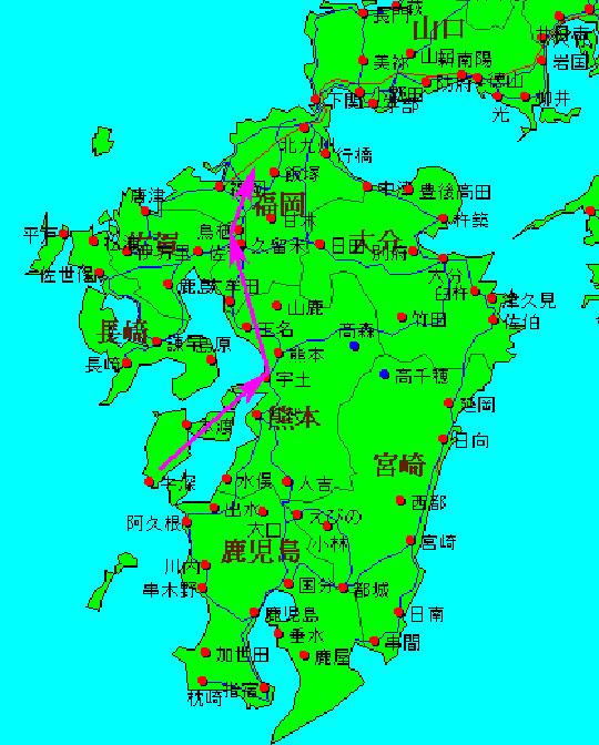 株式会社日食 熊本県天草市河浦町