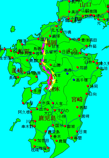 株式会社日食 熊本県八代市 熊本市東区画図町