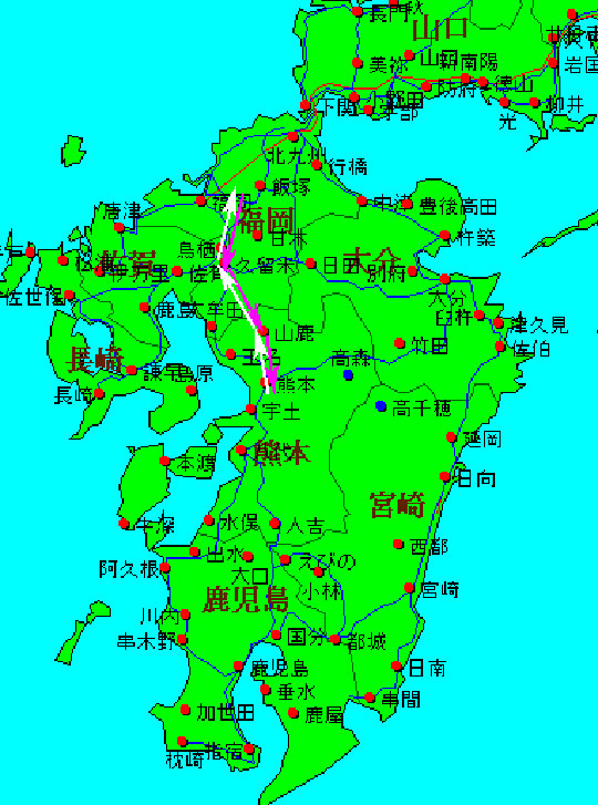 株式会社日食 熊本県熊本市東区画図町