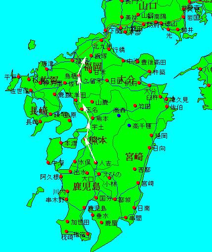 株式会社日食 熊本県球磨郡山江村