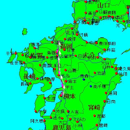 株式会社日食 熊本県八代市