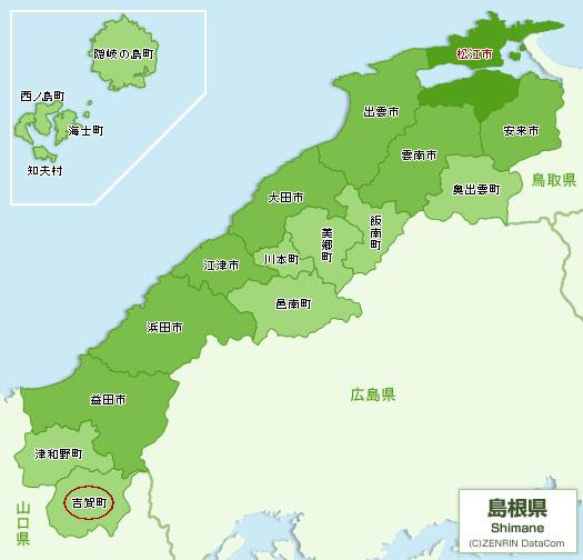 株式会社日食 産地視察 島根県鹿足郡吉賀町