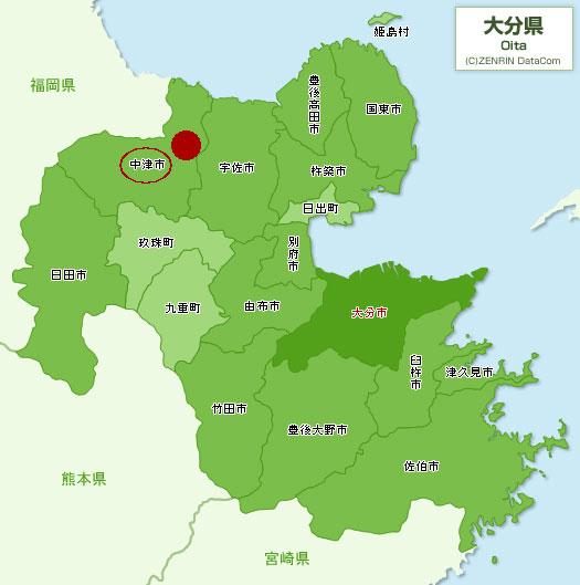 株式会社日食 大分県中津市本耶馬渓町