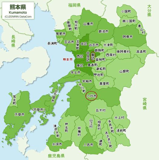 株式会社日食 熊本県八代市 熊本市東区画図町2