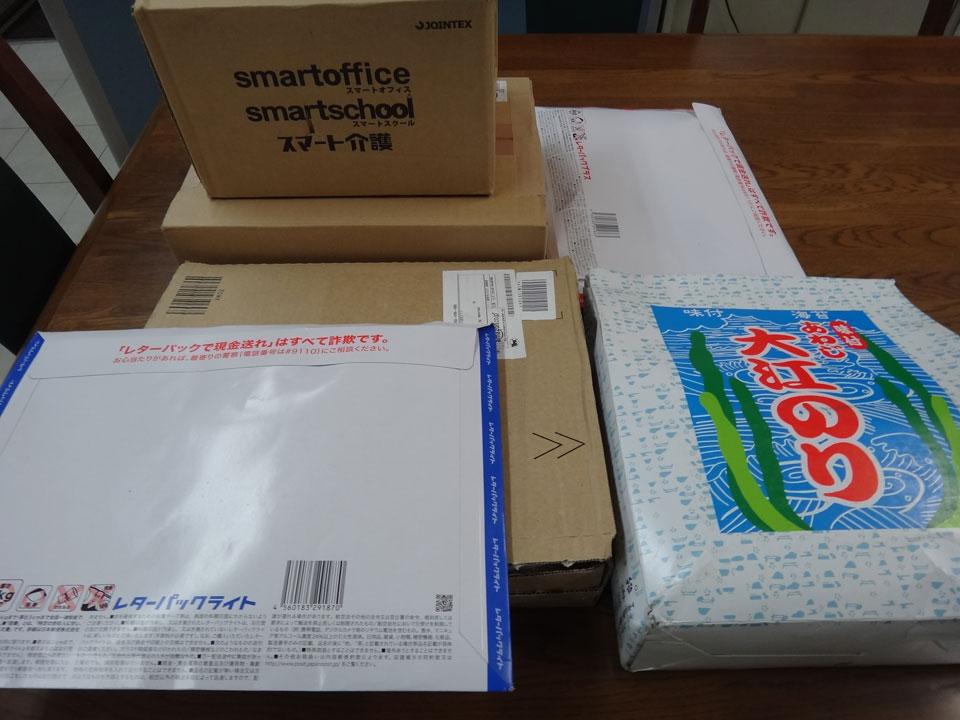 株式会社日食 食味測定依頼 静岡製機 TM-3500