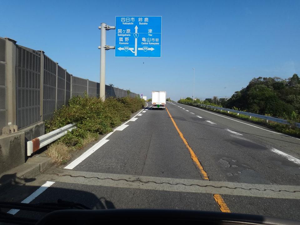 株式会社日食 国道1号線 亀山バイパス 三重県亀山市栄町 国道306号線