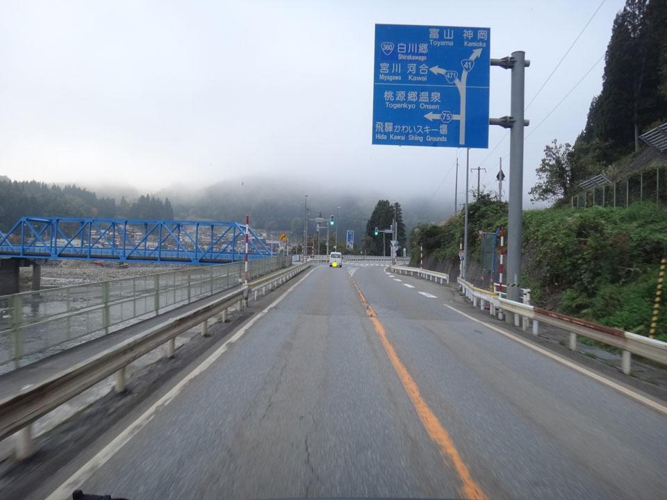 株式会社日食 国道41号線 岐阜県飛騨市古川町