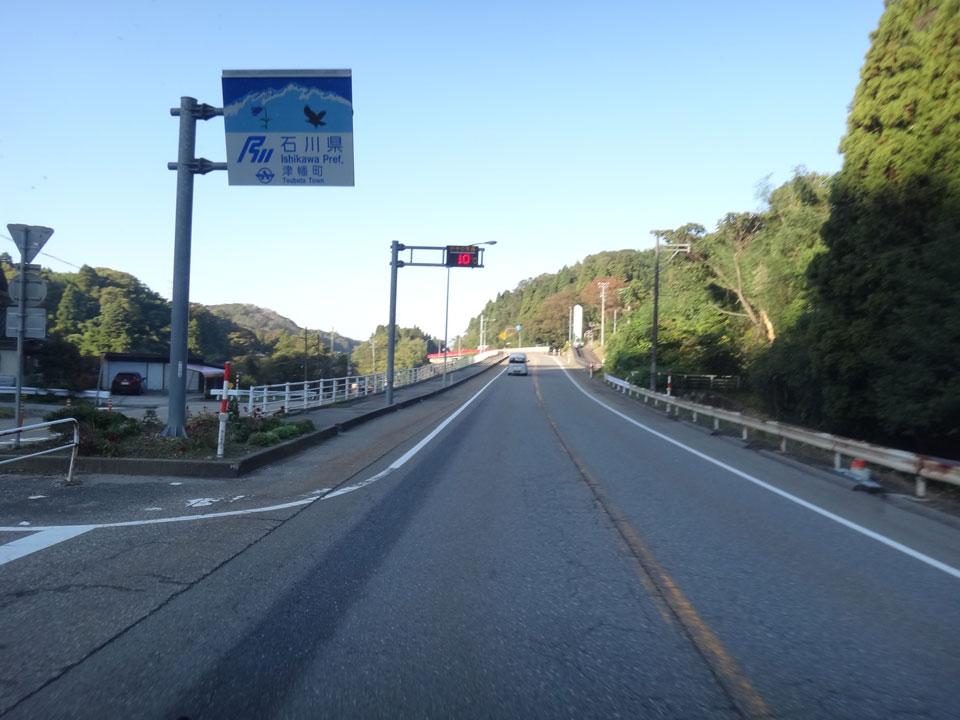 株式会社日食 国道8号線 富山 石川 県境 倶利伽羅トンネル