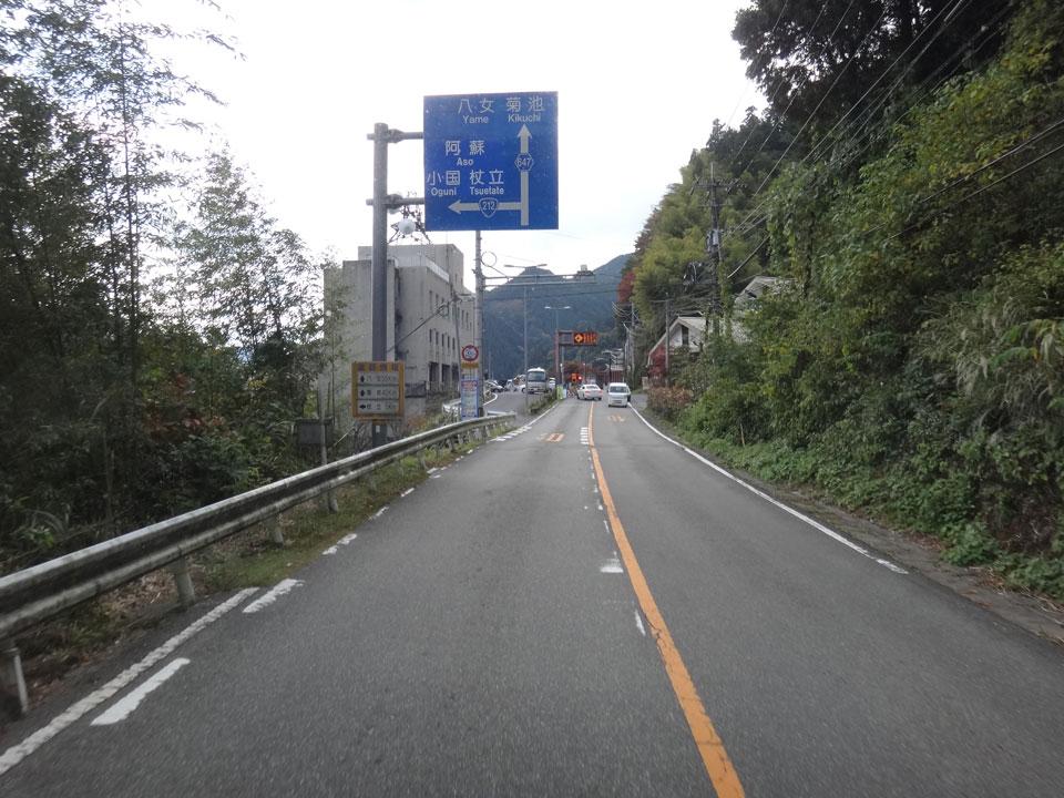 株式会社日食 国道212号線 大分県日田市大山町西大山