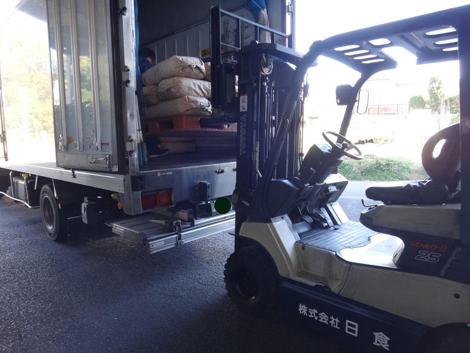 株式会社日食 県外出荷 産地特選米 三友通商株式会社