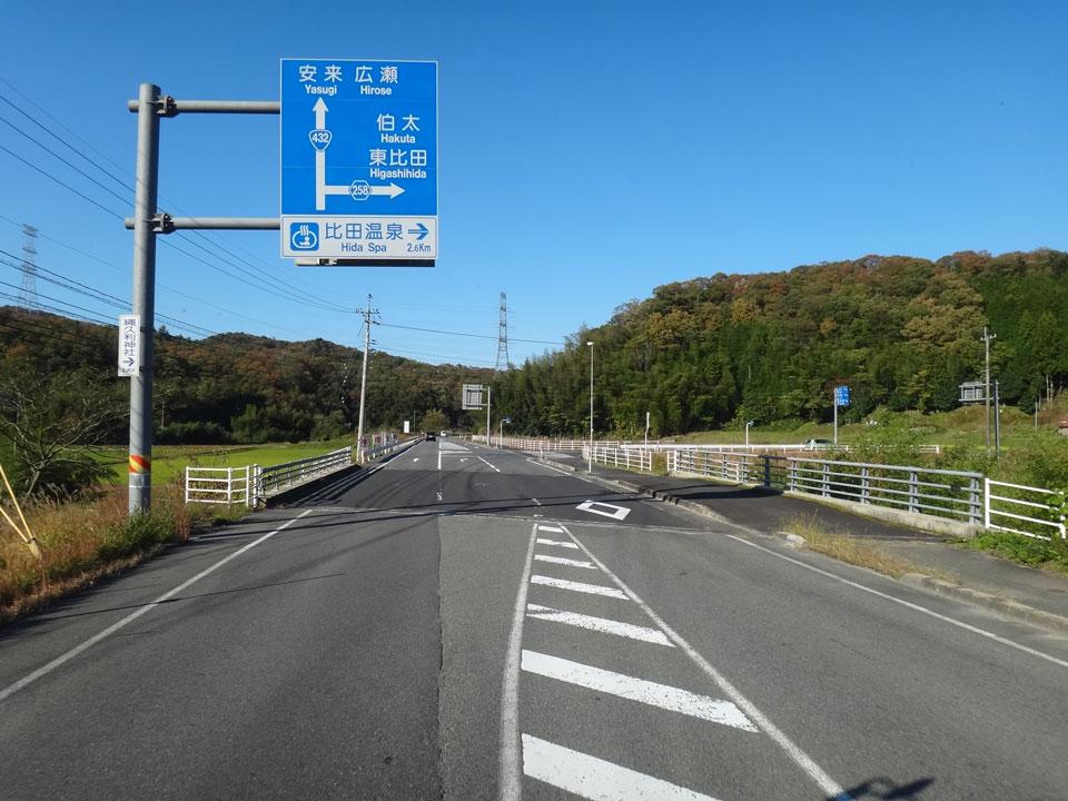 株式会社日食 国道432号線 島根県安来市広瀬町西比田 県道258号線