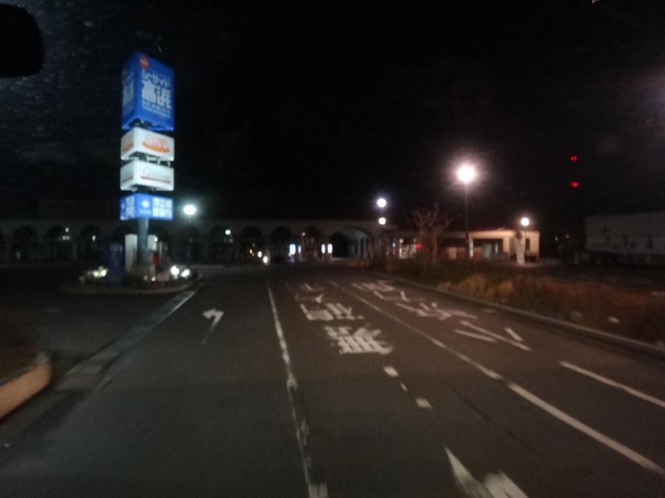 株式会社日食 道の駅 シーサイド高浜 福井県大飯郡高浜町