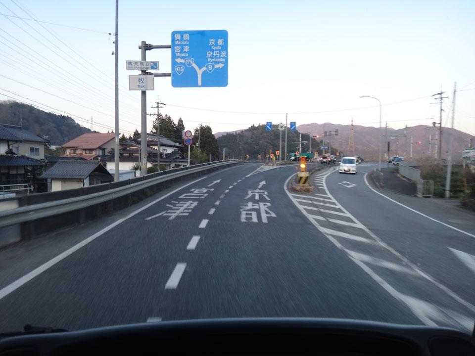 株式会社日食 国道175号線 京都府福知山市 牧交差点 国道9号線