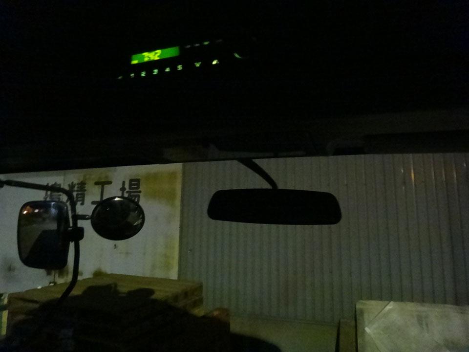 株式会社日食 熊本県八代市へ 帰社