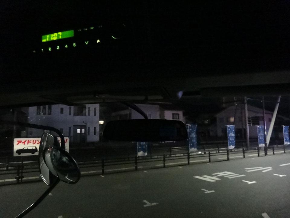 株式会社日食 道の駅 きなんせ岩美 鳥取県岩美郡岩美町新井