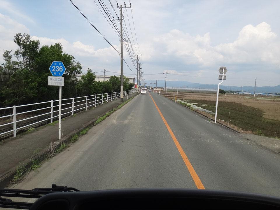 株式会社日食 県道236号線 熊本県熊本市東区画図町上無田