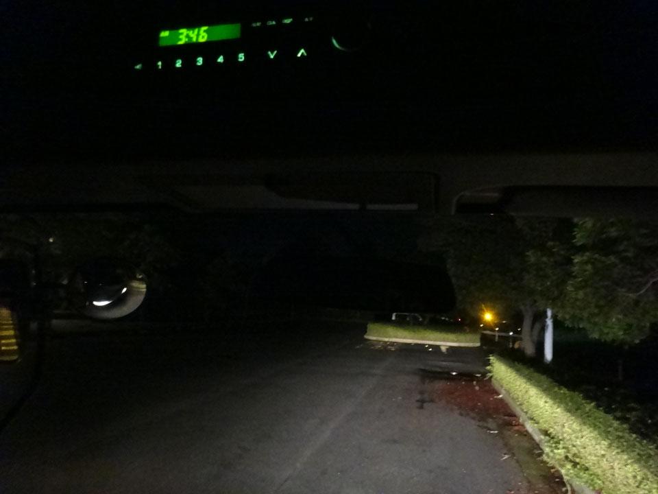 株式会社日食 国道9号線沿い 島根県松江市玉湯町  宍道湖ふれあいパーク