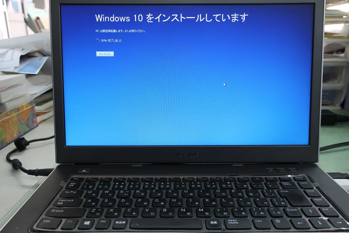 株式会社日食 Windows7 Windows10 無償アップグレード