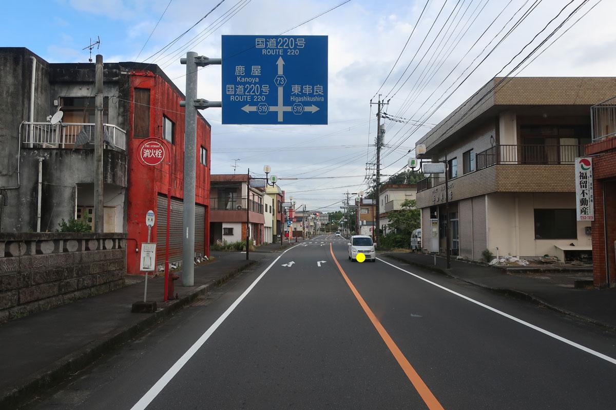 株式会社日食 県道73号線 鹿児島県鹿屋市串良町