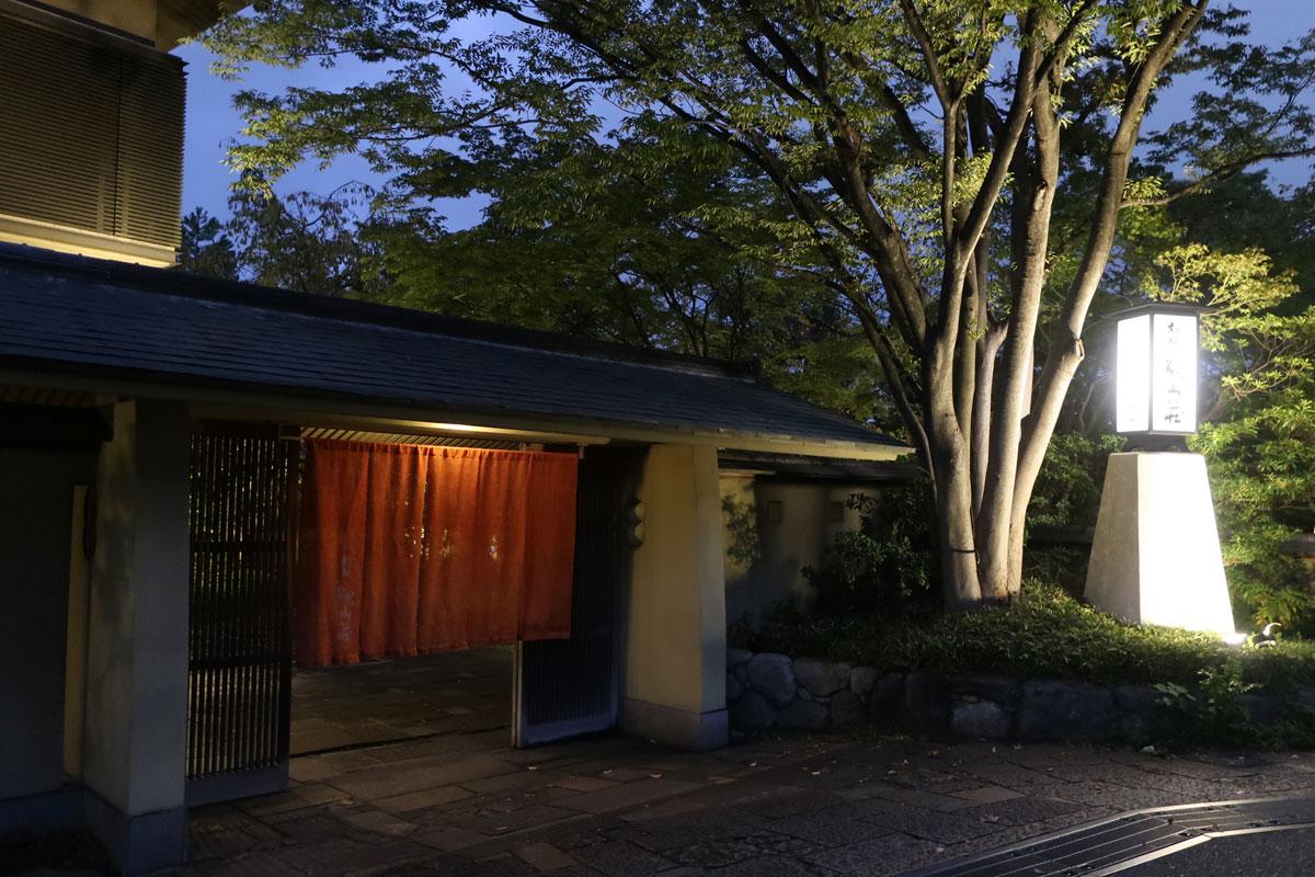 株式会社日食 福岡市中央区谷 桜坂 観山荘 IMURI 業者親睦会
