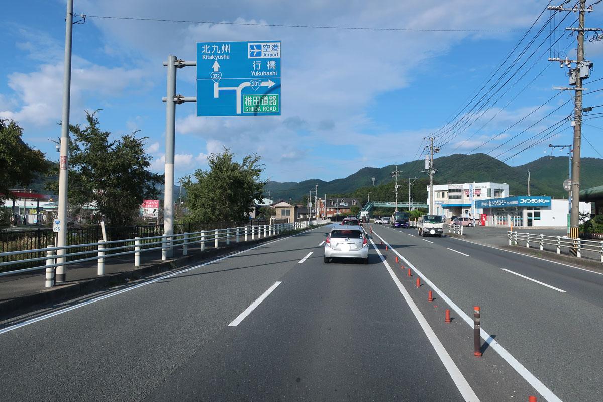 株式会社日食 国道201号線 福岡県田川郡香春町