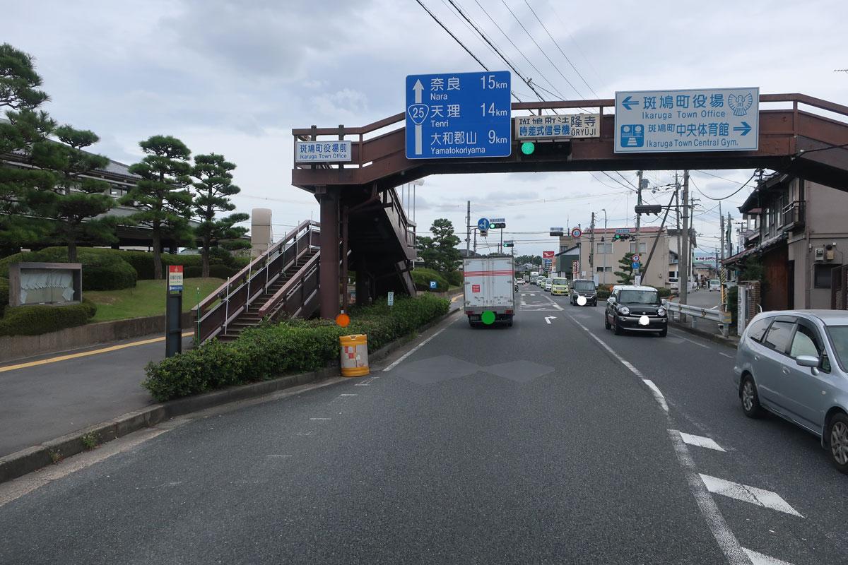 株式会社日食 国道25号線 奈良県生駒郡斑鳩町