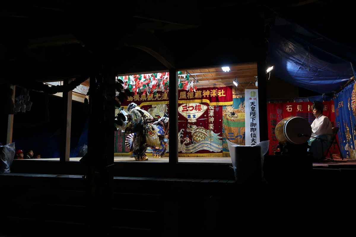 株式会社日食 石見神楽 島根県鹿足郡吉賀町立戸 森下保