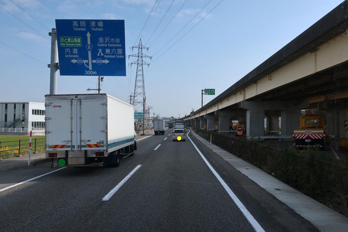 株式会社日食 国道8号線 金沢バイパス 石川県金沢市
